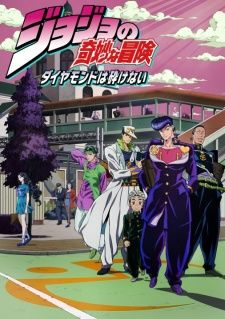 JoJo no Kimyou na Bouken: Diamond wa Kudakenai's Cover Image