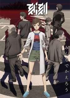 Kokkoku's Cover Image