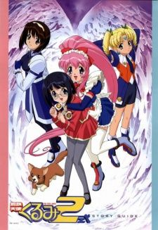 Koutetsu Tenshi Kurumi 2 Cover Image