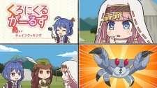 Kuro-Nikuru Girls's Cover Image