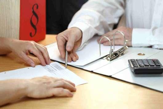 Что может быть залогом при получении кредита?