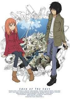 Higashi no Eden's Cover Image