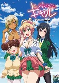 Hajimete no Gal's Cover Image