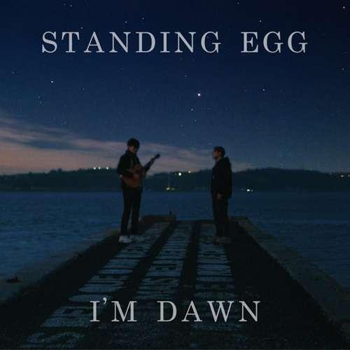 Standing Egg Lyrics