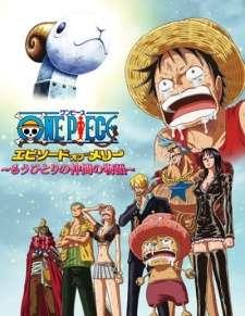 One Piece: Episode of Merry - Mou Hitori no Nakama no Monogatari's Cover Image