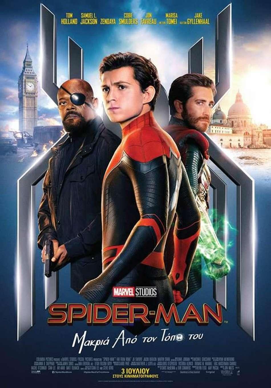 Spider-Man: Μακριά από τον Τόπο του (Spider-Man: Far From Home) Poster Πόστερ