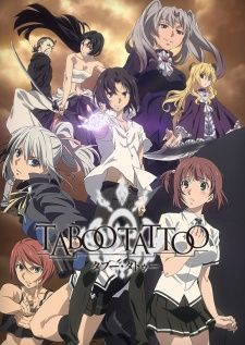 Taboo Tattoo's Cover Image