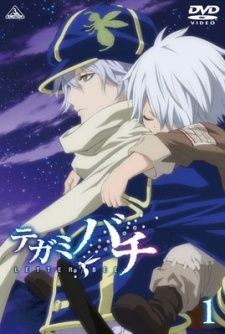 Tegamibachi Gakuen's Cover Image