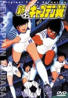 Captain Tsubasa: Europe Daikessen's Cover Image
