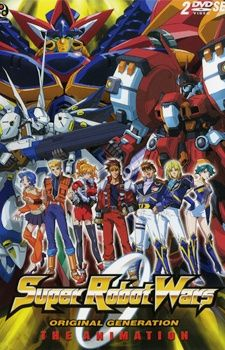 Super Robot Taisen OG The Animation's Cover Image