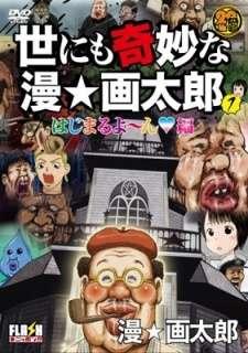 Yonimo Kimyou na Man☆Gatarou's Cover Image