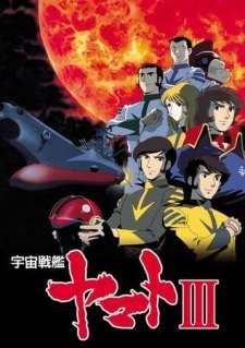 Uchuu Senkan Yamato III's Cover Image