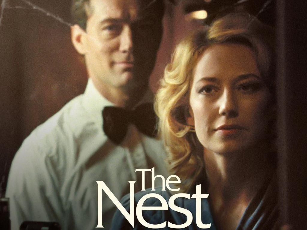 Η Φωλιά (The Nest) Quad Poster