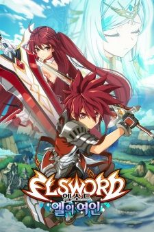 Elsword: El-ui Yeoin's Cover Image