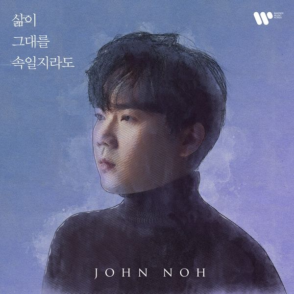 [Single] John Noh – What Though Life Conspire To Cheat You (MP3)