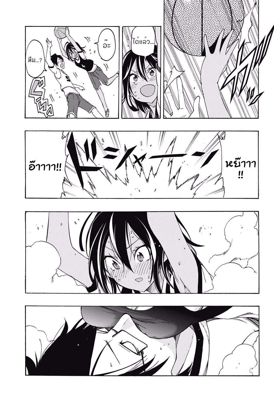 อ่านการ์ตูน Bokutachi wa Benkyou ga Dekinai ตอนที่ 13 หน้าที่ 17