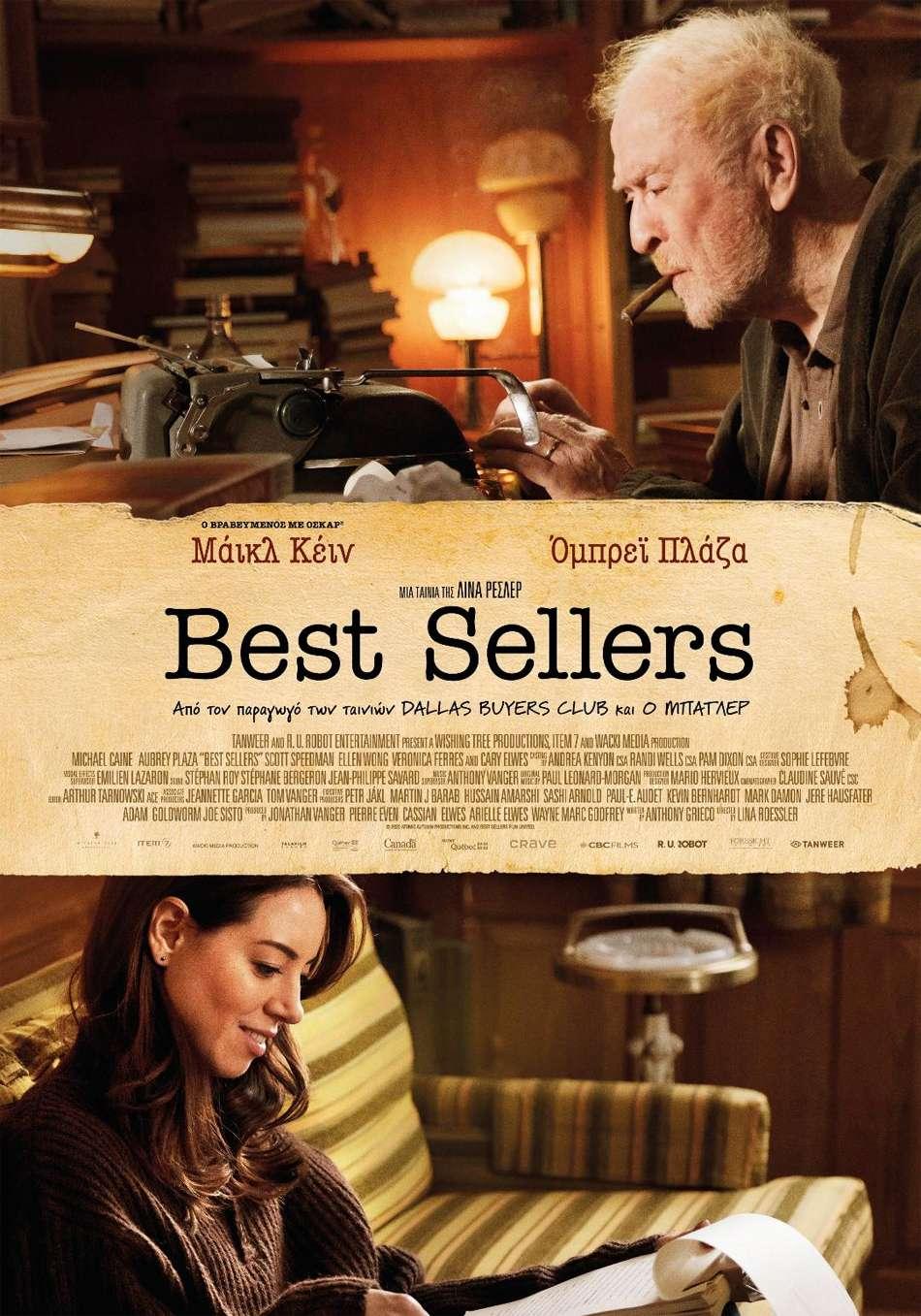 Best Sellers - Trailer / Τρέιλερ Poster
