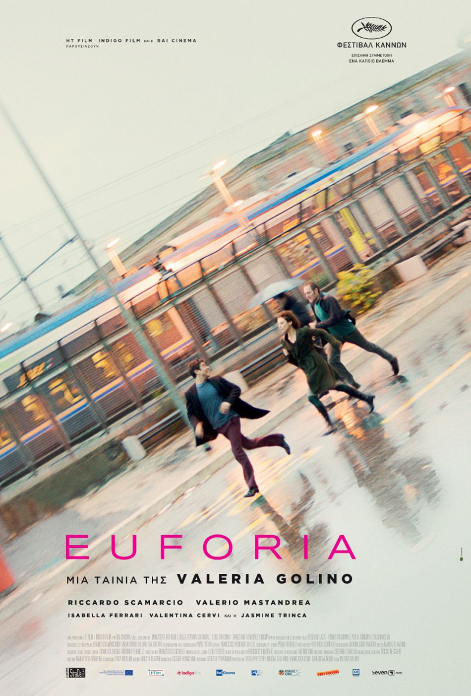 Euforia Poster Πόστερ