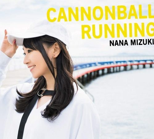Nana Mizuki Lyrics