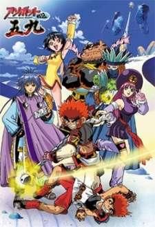 Asobot Senki Gokuu's Cover Image
