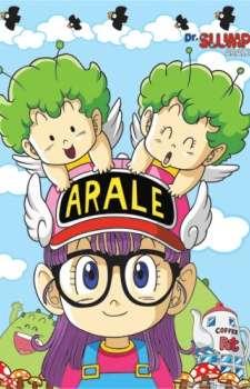 Dr. Slump: Arale-chan's Cover Image
