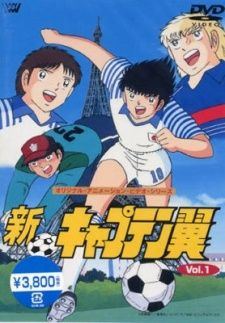 Shin Captain Tsubasa's Cover Image