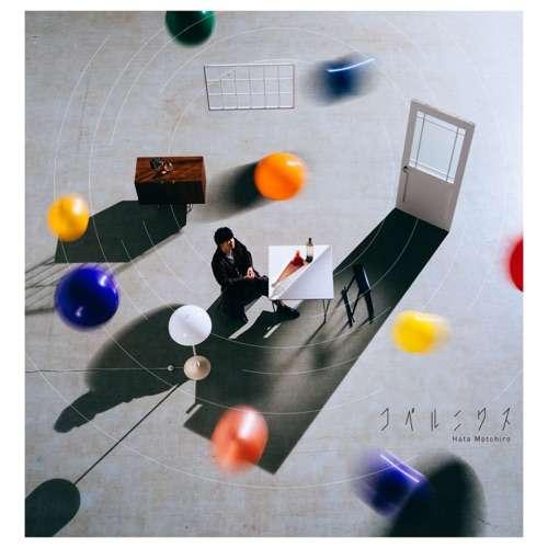 Motohiro Hata Lyrics