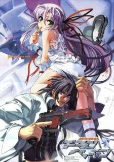 Kishin Houkou Demonbane Cover Image