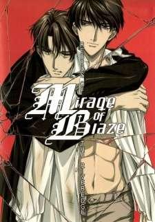 Honoo no Mirage: Minagiwa no Hangyakusha's Cover Image