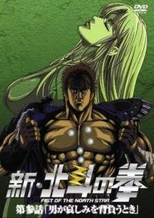 Shin Hokuto no Ken's Cover Image