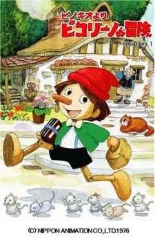 Pinocchio yori Piccolino no Bouken's Cover Image