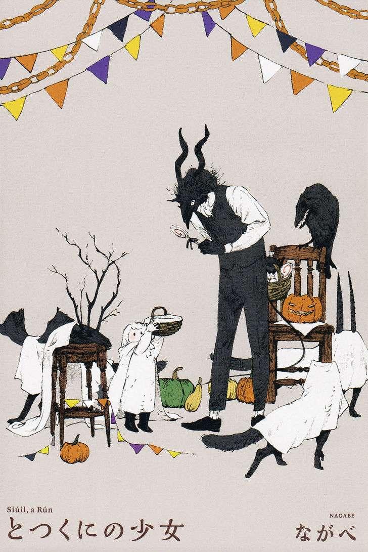 อ่านการ์ตูน Totsukuni no shoujo ตอนที่ 15 หน้าที่ 37