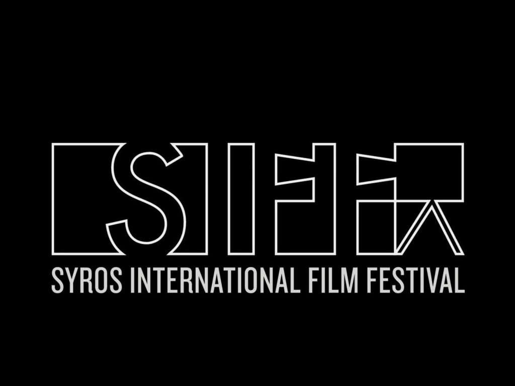 8ο Διεθνές Φεστιβάλ Κινηματογράφου της Σύρου