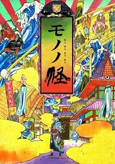 Mononoke Cover Image