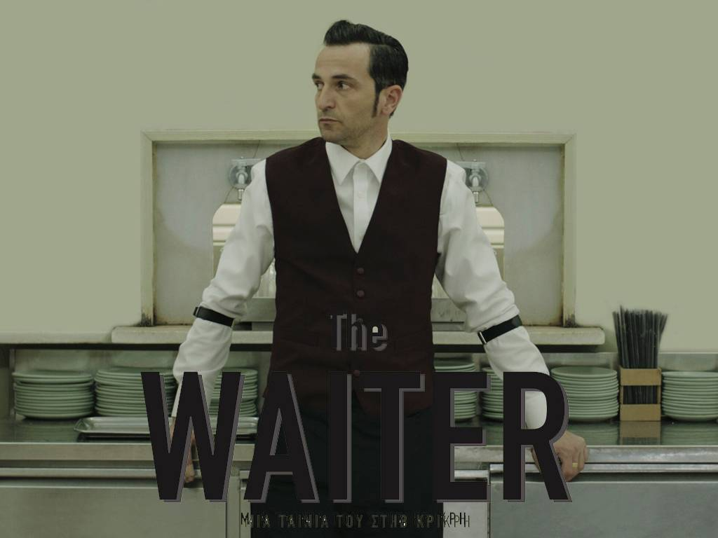 The Waiter Poster Πόστερ Wallpaper