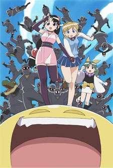Ninin ga Shinobuden Cover Image