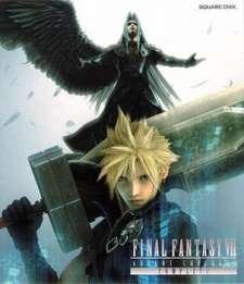 Final Fantasy VII: Advent Children Complete's Cover Image