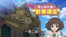 Girls und Panzer: Fushou - Akiyama Yukari no Sensha Kouza's Cover Image