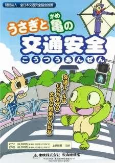 Usagi to Kame no Koutsuu Anzen's Cover Image