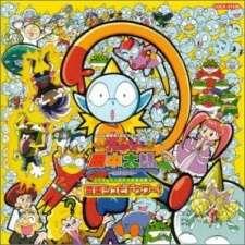 Uchuujin Tanaka Tarou's Cover Image