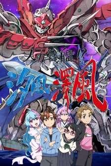 Jinryoku Senkan!? Shiokaze Sawakaze's Cover Image