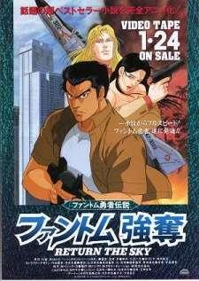 Phantom Yuusha Densetsu's Cover Image