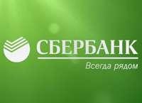 Сбербанк России — что нужно знать о главном банке страны?