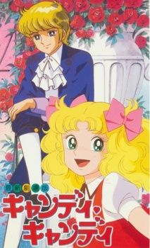 Candy Candy (Movie) Cover Image