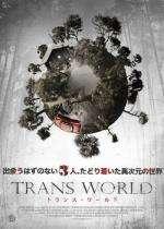 トランス・ワールド/ENTER NOWHERE
