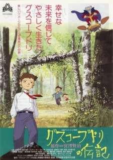 Guskou Budori no Denki's Cover Image