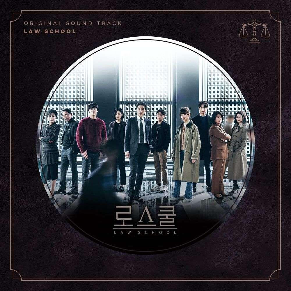 [Album] Various Artists – Law School OST (MP3)