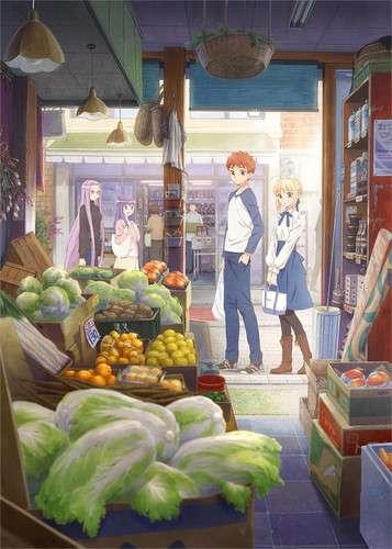 Emiya-san Chi no Kyou no Gohan's Cover Image