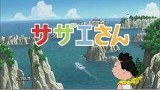 Sazae-san: Dawn to Ikka de Hawaii Ryokou's Cover Image