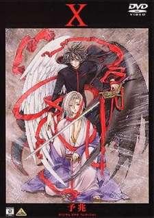 X OVA's Cover Image